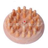 厂家直销 启萌记忆棋 diy玩具木制智力玩具儿童益智玩具批发采购