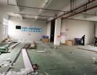 凤岗竹塘出租一楼五联/塑胶厂房500平方,价格便宜