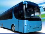 客车 茂名到本溪直达大巴车/汽车价格预订查询