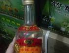 93年中国名酒明槐贡酒
