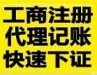 笃定泰山代办石景山区餐饮服务许可证零售食品流通审批专业