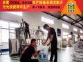 山东潍坊汽车玻璃水配方,防冻液设备,大车尿素液生产