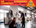 汽车尿素溶液报价国五尿素水设备尿素生产厂家批发iu