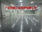 厂房水泥地板起砂抗压耐磨翻新处理