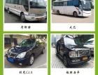 4月5月特价奥迪A6L奔驰S系宝马7系婚车租赁