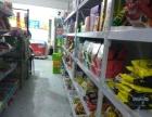 通州日流水3500超市转让