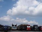 轿车拖运汽车托运上海北京郑州广州武汉杭州温州成都