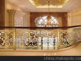 上海高爵铜门铜艺铜扶手花之梦系列