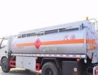 转让 油罐车东风油罐车 厂家直销 可做分期