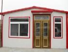 北京平谷区搭建彩钢房