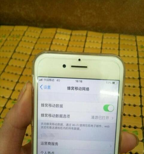苹果7  32G 4G网