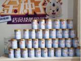 羊奶粉优秀品牌向阳湖获宝妈们的认可