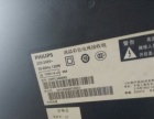飛利浦32液晶電視低價轉讓