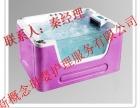 新概念婴儿游泳设备专卖