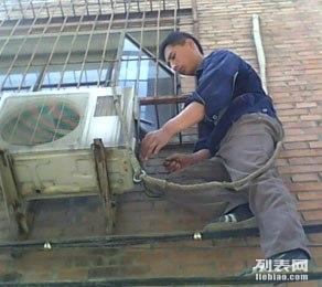 三亚专业维修洗衣.机空调移机,拆装,维修,中央空调安装维修