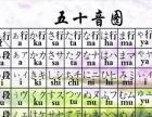 樱花飞 徐州东区云龙日语韩语零基础培训就在达元教育