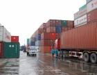 天津骏达货运代理专业天津港集装箱运输车队
