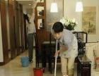乐清清洗地毯,大理石抛光,打扫卫生