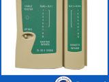 寻线器 WH468 网络测试仪  网线测试仪 电话线测试仪 威华