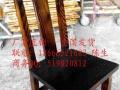 炭烧桌椅家具碳烧靠背凳杉木实木农庄山庄大排档饭店桌椅