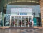 天津市定制定做地簧门 有框不锈钢玻璃门 玻璃推拉门