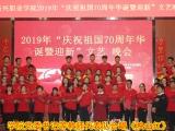 云南新兴职业学院五年制大专收费标准