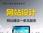 金华网站域名注册公司