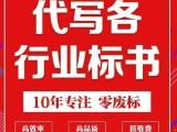 广西标书制作专业标书公司本地化服务24小时接单可接急标