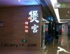 上海煲宫猪肚鸡火锅加盟费多少 煲宫猪肚鸡火锅加盟赚钱吗
