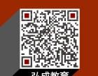 连云港学历提升