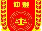 天津滨海新区公司劳动仲裁不服起诉可以吗