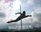 华翎DS领舞 TB秀 爵士培训 零基础 短期速成 包演出