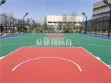 南宁硅PU篮球场专业供应 南宁弹性硅PU篮球场