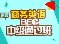 上海英语培训机构价目表 全英语环境情景教学模式