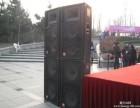 投影机舞台设备会议会展设备租赁