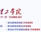 武汉华夏学院自考本科定向就业特色班招生报名中
