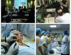 南美国际全国微整教育培训医疗美容研修班隆重开课