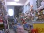 于洪水调歌城营业中把小区口头家超市出兑转让