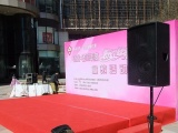 北京海淀专业灯光音响租赁