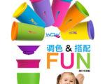 wow cup饮水杯 宝宝魔术杯 儿童训练学饮杯 安全防漏儿童饮