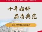 郑州妇科医院郑州专业产科医院什么时间取环比较好