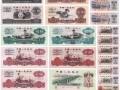 朝阳区回收纸币邮票二道区回收邮票钱币宽城区高价回收纸币