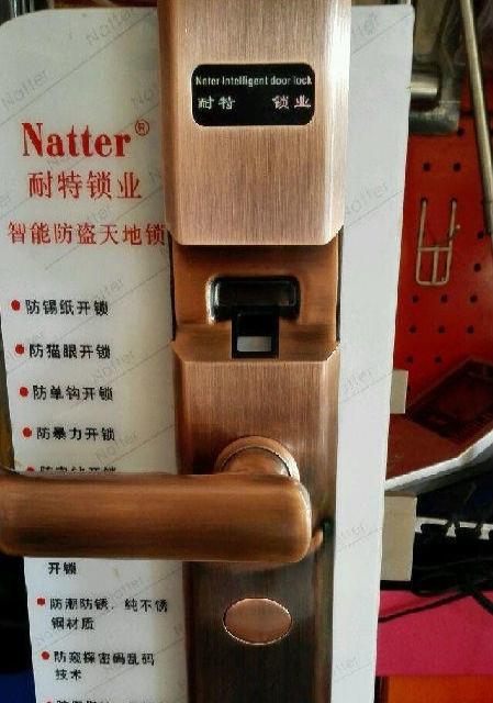 银川小赵开锁、修锁、换锁、装锁、汽车钥匙匹配