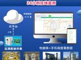 深圳智慧環保用電監管平臺系統工業電量停產限產監測管理