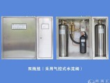 北京市东直门厨房自动灭火装置
