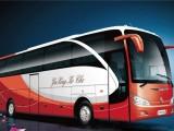 客車晉江到江口大巴汽車發車時間表幾個小時到票價多少