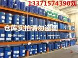 山东海力环己烷环己酮厂家直销现货供应全国配送