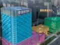 其他 承德市大石庙中心位置 商业街卖场 76平米