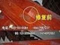 上海普陀区木地板损伤拉痕修补-专业打磨翻新地板公司