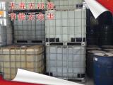 厂家直销进口工业级液体精醇 99.9%含